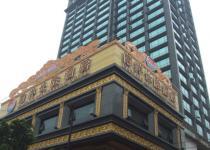 Фотография отеля Nanyang King`s Gate