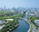New Otani Osaka