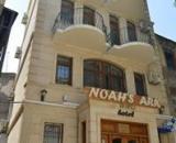 Noah`s Ark hotel
