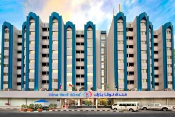 Отель Nova Park ОАЭ, Шарджа