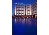 Фотография отеля Exe Madrid Norte