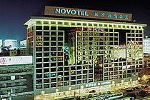 Фотография отеля Novotel Xin Qiao Beijing