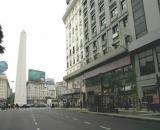 Obelisco Center