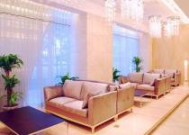 Фотография отеля Guangzhou Ocean Hotel