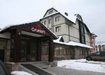 Фотография отеля Olymp