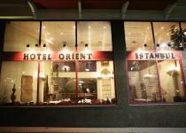 Фотография отеля Orient Mintur Otel