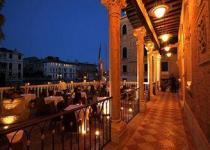 Фотография отеля Palazzo Stern