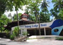 Фотография отеля Patong Lodge Hotel