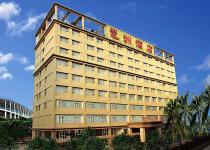 Фотография отеля Pazhou Hotel