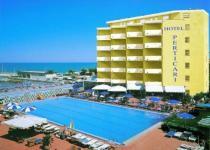 Фотография отеля Perticari Hotel