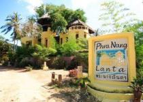 Фотография отеля Phra Nang Lanta