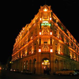 Gran Caribe Hotel Plaza (4*)
