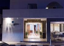 Фотография отеля Pyramos