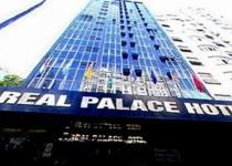 фотография отеля Real Palace Hotel