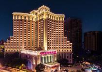 Фотография отеля Baohong Hotel Sanya