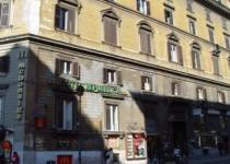 Фотография отеля Repubblica
