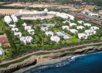 Фотография отеля Riu Palace Meloneras Resort