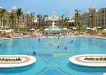Фотография отеля Riu Palace Punta Cana
