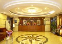 Фотография отеля Rongbao Hotel
