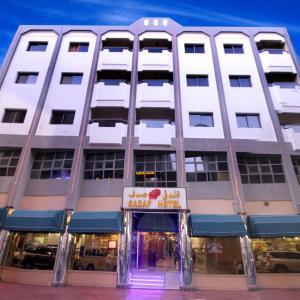 Sadaf Hotel  (3*)