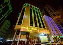 Фотография отеля Nejoum Al Emirate