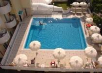 Фотография отеля Salus