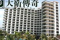 Фотография отеля Sanya David Legendary Love Resort