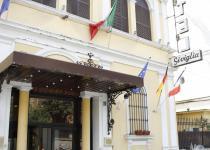 Фотография отеля Hotel Siviglia
