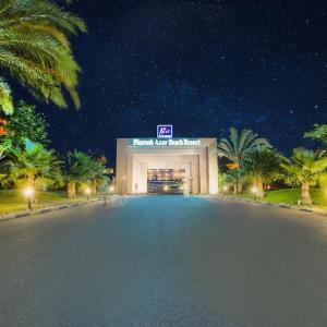 Pharaoh Azur Resort (5 *)