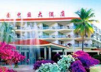 Фотография отеля Sanya South China Hotel