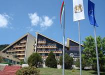 Фотография отеля Spa Hotel Select