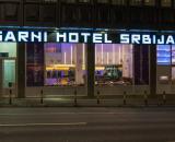 Garni Hotel Srbija