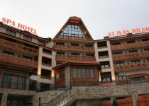 Фотография отеля St. Ivan Rilski - Hotel Spa & Apartments