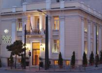 Фотография отеля Acropolis Museum Boutique