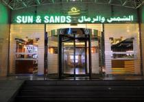 Фотография отеля Sun & Sands Hotel