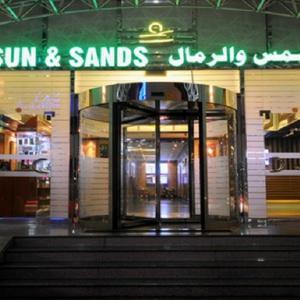 Sun & Sands Hotel (3*)