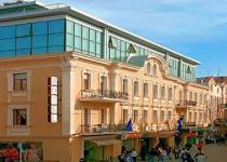 Фотография отеля Sveta Sofia