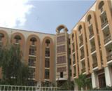 Axum Hotel