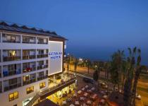 Фотография отеля Eftalia Aytur