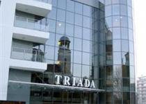 Фотография отеля Triada
