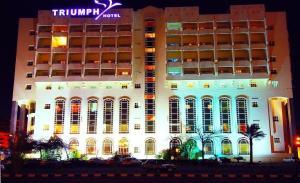 отель Triumph Hotel & Conference Center