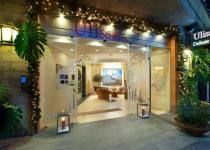 Фотография отеля Ulisse Deluxe Hostel