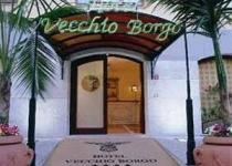 Фотография отеля Vecchio Borgo