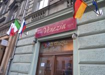 Фотография отеля Venezia