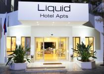 Фотография отеля Liquid Hotel Apartments