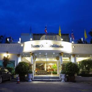 Windmill Resort Pattaya (3*)