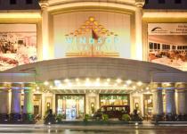 Фотография отеля Windsor Plaza