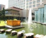 Hotel Yihe Longbai Shanghai