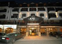 Фотография отеля Bansko Spa & Holidays