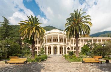 Amra Park-Hotel & Spa 5*